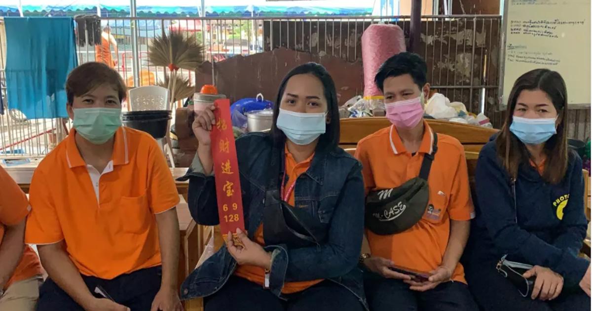 ikai-pathumthani-lotto-thai-011163-lekmongkol