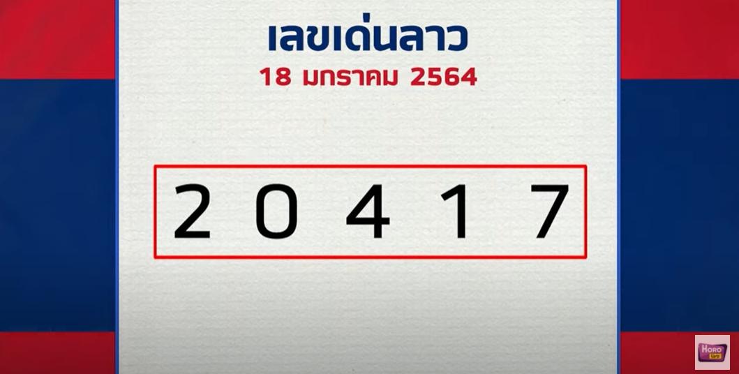 morkaihaichok-180164